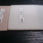 レザークラフト作品リュック背中部分の芯材&クッション材の作り方