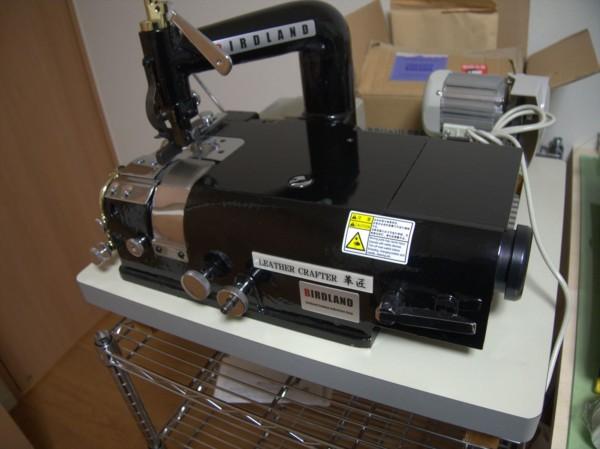 革漉き機バードランドLC801BK