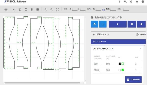 レザークラフトでレーザー加工機を利用 革の切り抜き (10)