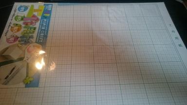 型紙用工作用紙_100均で買えるレザークラフトに使える道具
