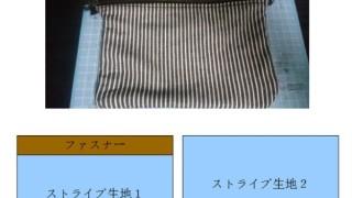 レザークラフト初心者のリュック作成_各種ポケットの作り方