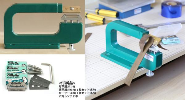 手動革漉き機2