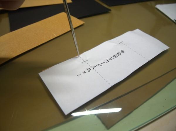 【レザークラフト】有料型紙で長財布を作ってみた2