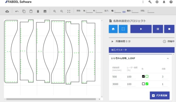 レザークラフトでレーザー加工機を利用|革の切り抜き (10)
