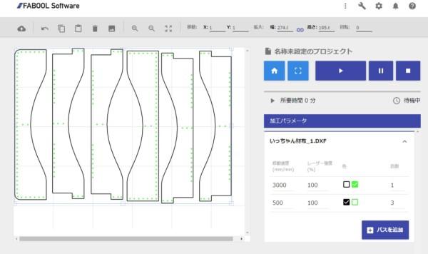 【レザークラフト】レーザー加工機で長財布作り2